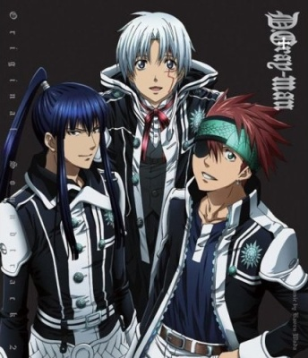 D.Gray-man - Original Soundtrack 2