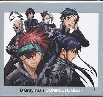 D.Gray-man - Complete Best
