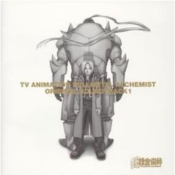 Fullmetal Alchemist - Original Soundtrack 1