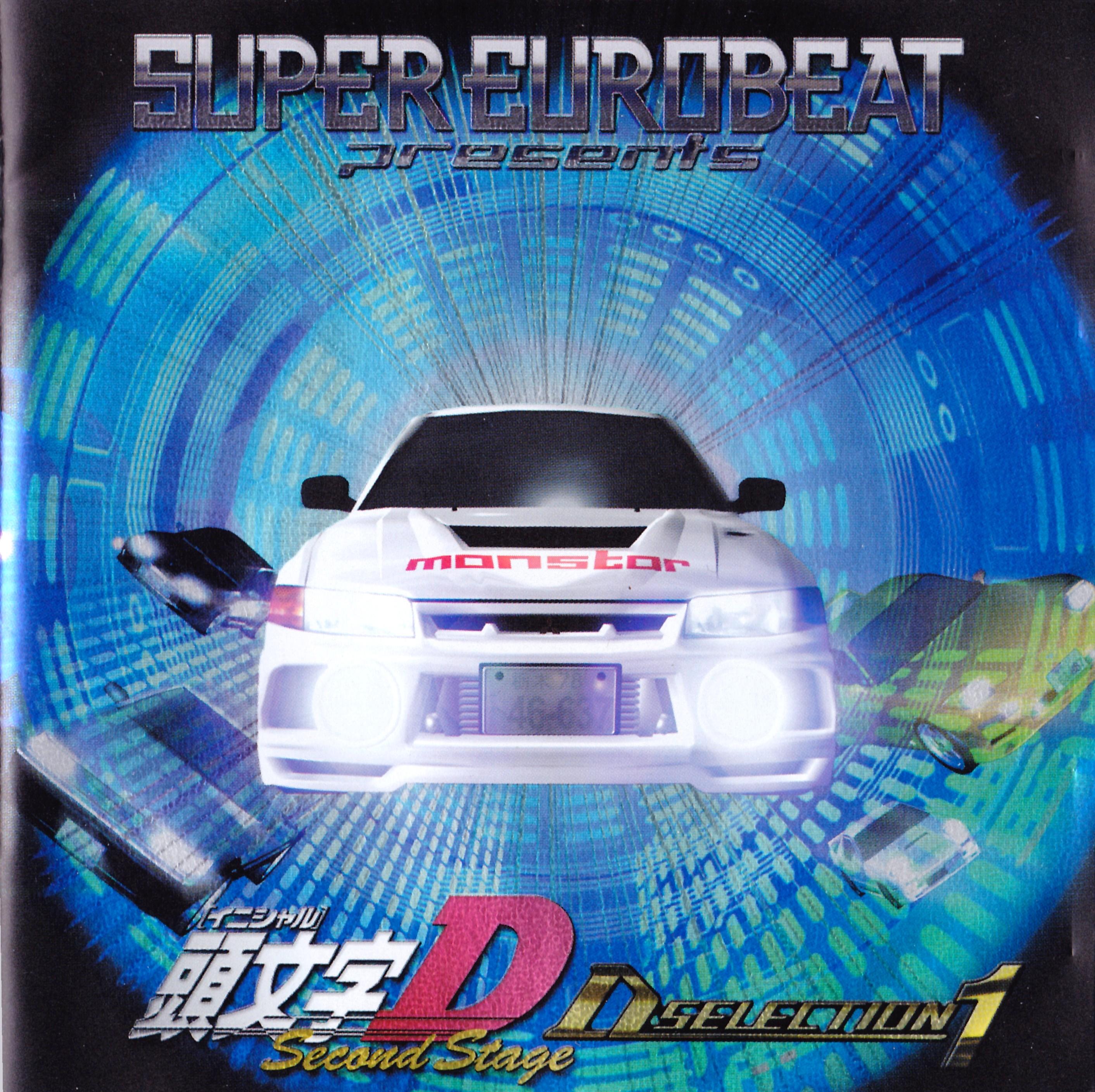 Initial D Original Soundtrack