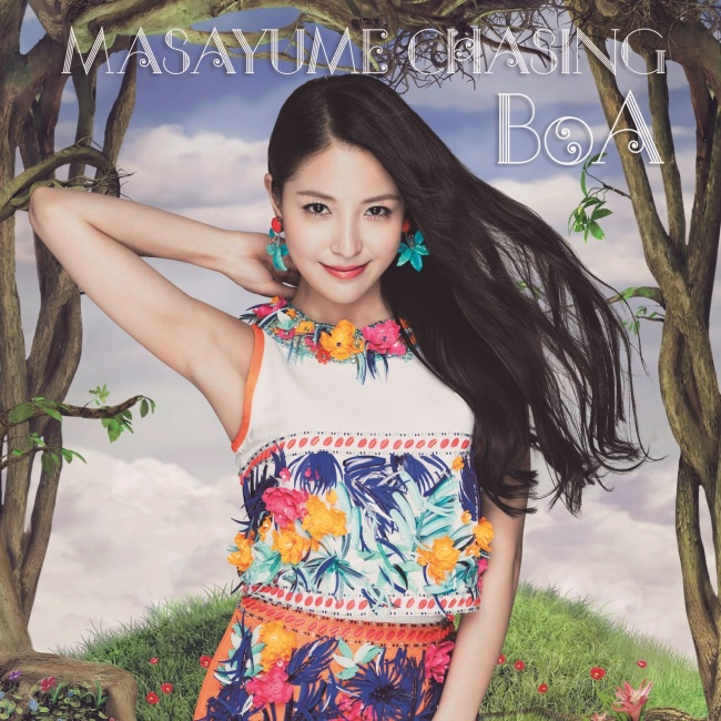 BoA - MASAYUME CHASING [CD+DVD - Type B]